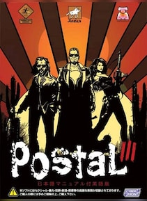 Postal 3 Steam Key GLOBAL