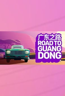 Road to Guangdong - Road Trip Car Driving Simulator Story-Based Indie Game (公路旅行驾驶游戏) Steam Key GLOBAL