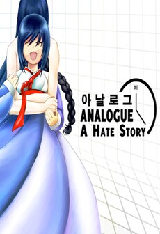 Analogue: A Hate Story + Soundtrack Steam Key GLOBAL