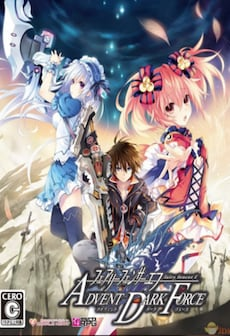 Fairy Fencer F: Advent Dark Force Complete Deluxe Set Steam Key GLOBAL