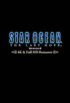 STAR OCEAN - THE LAST HOPE - 4K & Full HD Remaster Steam Key PC GLOBAL