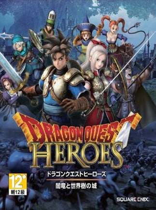 DRAGON QUEST HEROES Slime Edition Steam Key GLOBAL