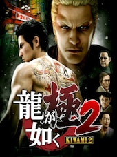 Yakuza Kiwami 2 (PC) - Steam Key - GLOBAL