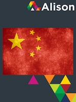 Introduction to the Chinese Language - First Contact Alison Course GLOBAL - Digital Certificate