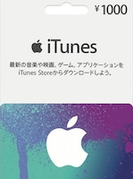 Apple iTunes Gift Card EASTERN ASIA 1 000 YEN iTunes