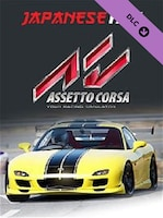 Assetto Corsa - Japanese Pack Steam Key GLOBAL