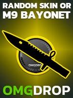 Counter-Strike: Global Offensive RANDOM SKIN OR M9 BAYONET CASE CODE BY OMGDROP.COM