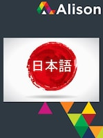 Japanese Language: Introduction to Japanese Scripts Alison Course GLOBAL - Digital Certificate