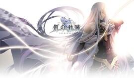 THE LEGEND OF HEROES: HAJIMARI NO KISEKI (PC) - Steam Gift - EUROPE