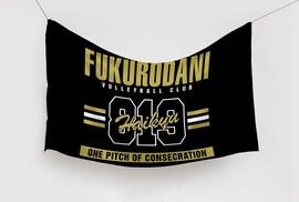 Flaga Haikyuu! Anime - Fukurodani  Tri-Color