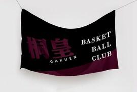 Flaga Kuroko no Basket Anime - Touou Kuroko's Basketball Tri-Color