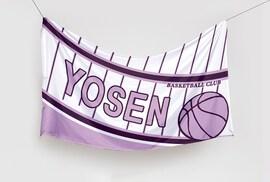 Flaga Kuroko no Basket Anime - Yosen Kuroko's Basketball Tri-Color