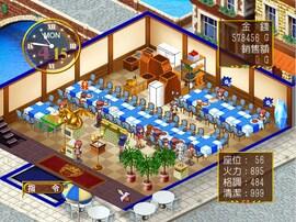 愛神餐館2 Steam Gift EUROPE