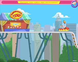 Phineas and Ferb: New Inventions Steam Key GLOBAL