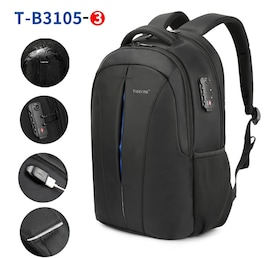 TSA Anti-theft laptop backpack Tigernu splash resistant 15.6 inch keyless | T-B3105-3 | Free Shipment