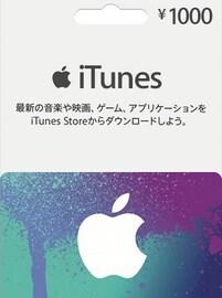 Music Gift Cards G2a Com