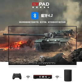 EVPAD 5S New Generation AI Voice 2G/16G 6 Core TVPAD TVBOX
