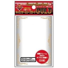 KMC Koszulki Oversized - Character Guard Gold - 60 szt.