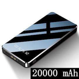 Power Bank 20000mAh Dual USB LED Display Flash Light