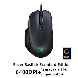 Razer Basilisk Wired Mouse Optical Sensor DPI 8 Buttons Black