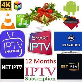 VIP M3U IPTV