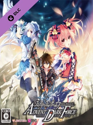 Fairy Fencer F ADF Veteran Fencer Accessory Set Steam Key GLOBAL