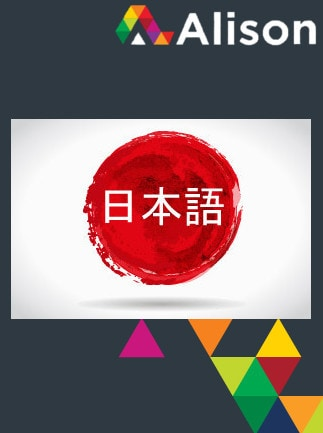 Japanese Language: Introduction to Japanese Scripts Alison Course GLOBAL - Digital Certificate - box