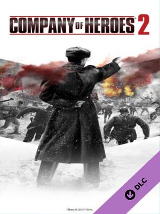 Company of Heroes 2 - German Skin: Four Color Disruptive Pattern Bundle Steam Key GLOBAL