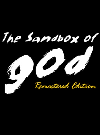sand box of god