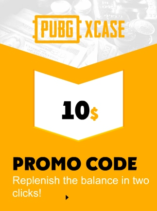 PubgXcase Gift Card 10 USD Code