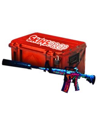 Counter-Strike: Global Offensive RANDOM COVERT BY SKINS-DROP.NET Code GLOBAL