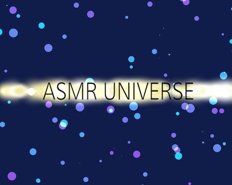 ASMR Universe GLOBAL Key Steam - zrzut ekranu - 5