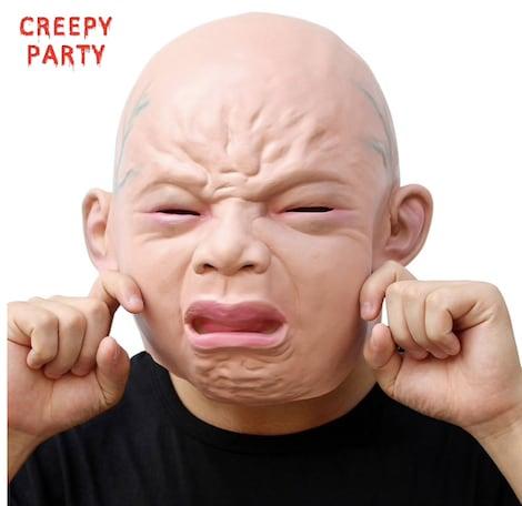 Crying Baby Mask - Scary Halloween