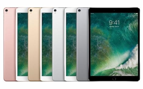 "Apple iPad Pro 10,5"" Wi-Fi 64GB Gold"