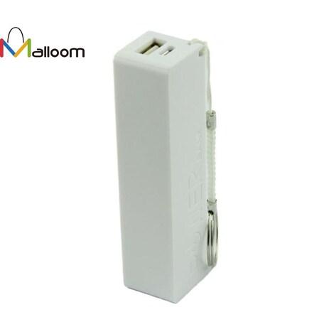 Portable Power Bank - External Backup Battery - product photo 1