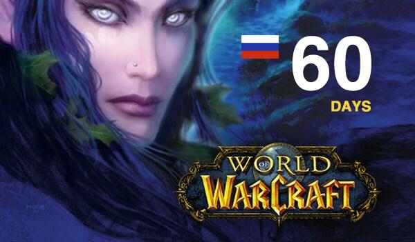 World of Warcraft Time Card Prepaid Blizzard RU/CIS 60 Days