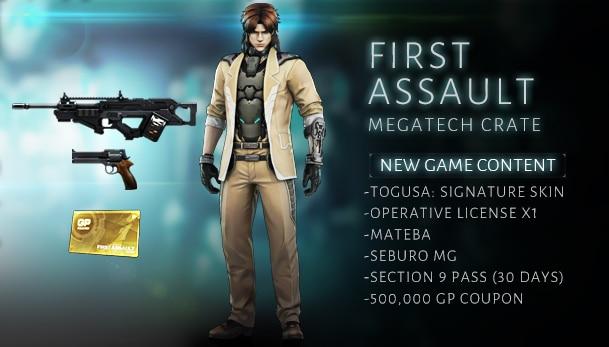 First Assault - MegaTech Crate Key Steam GLOBAL