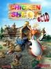 Chicken Shoot Gold Steam Key GLOBAL