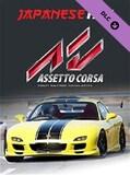 Assetto Corsa - Japanese Pack Steam Key GLOBAL