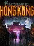 Shadowrun: Hong Kong - Extended Edition Steam Key GLOBAL