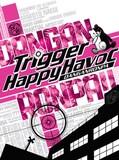 Danganronpa: Trigger Happy Havoc Steam Gift GLOBAL