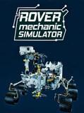 Rover Mechanic Simulator (PC) - Steam Key - GLOBAL