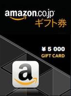 Amazon Gift Card 5 000 YEN - Code JAPAN