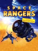 Space Rangers Steam Key GLOBAL